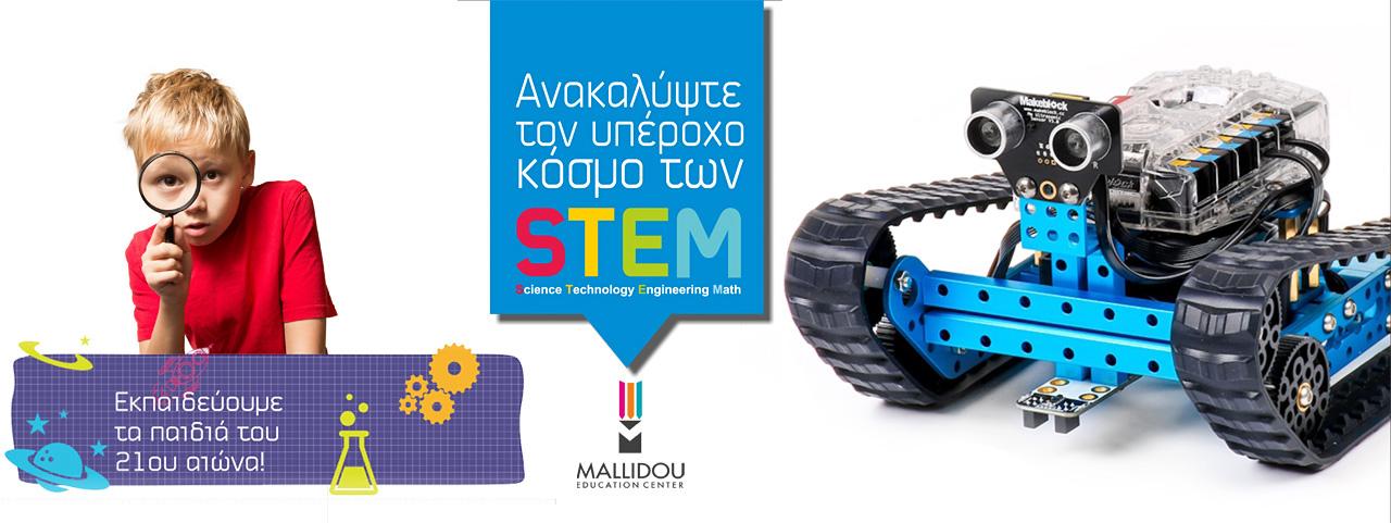 robotiki2